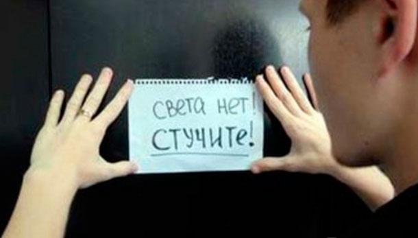 зимой украина будет без света