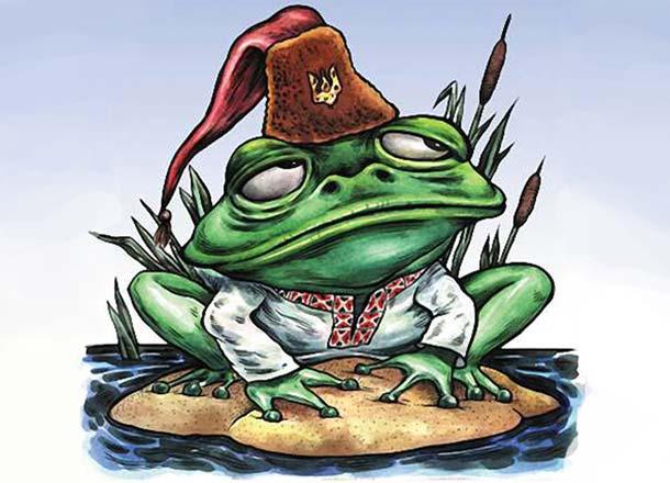 Жабы – Короли! Жаба ще не вмерла, Жаба ще жива!