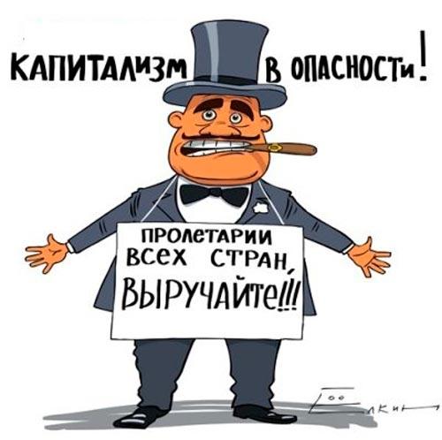Война олигархов