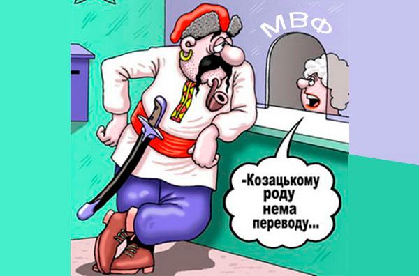 МВФ отказывает в предоставлении кредита украине