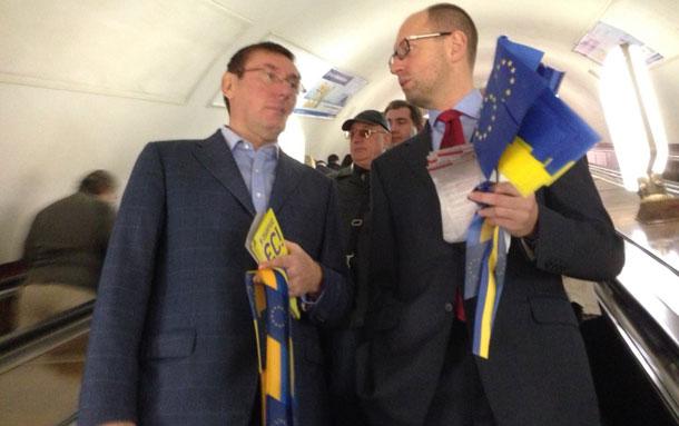 Украина не будет откладывать имплементацию соглашения с ЕС