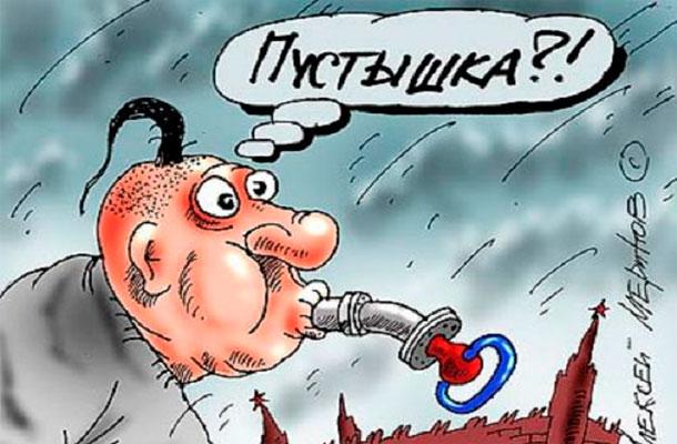 Венгрия отключила Украину от поставок реверсного газа