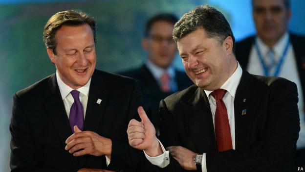 мирный план порошенко 14 пунктов