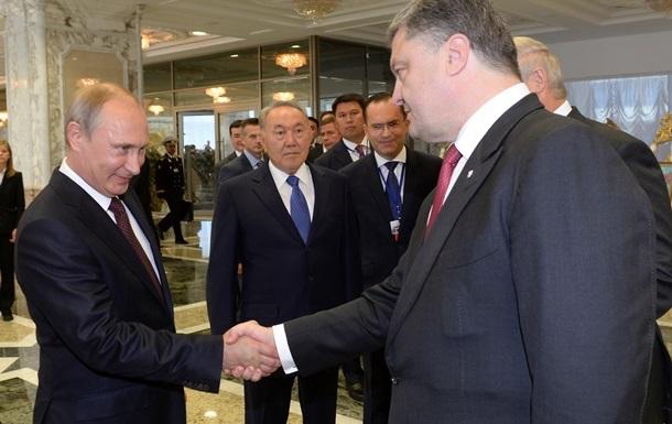 Порошенко договорился с Путиным о прекращении огня