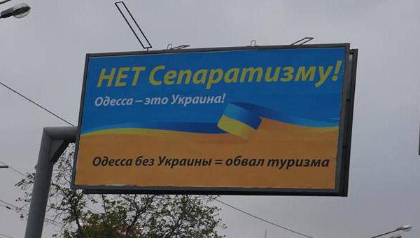 Одесса осталась без туристов