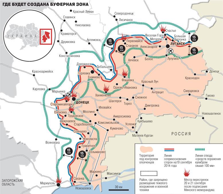 граница между ДНР ЛНР и Украиной