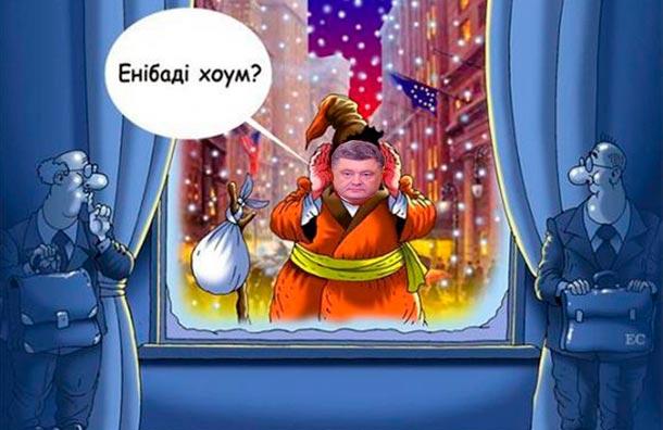 Ассоциация Украины с ЕС отложена