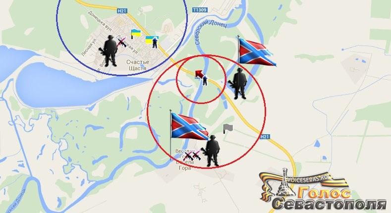 Боевые действия в ЛНР