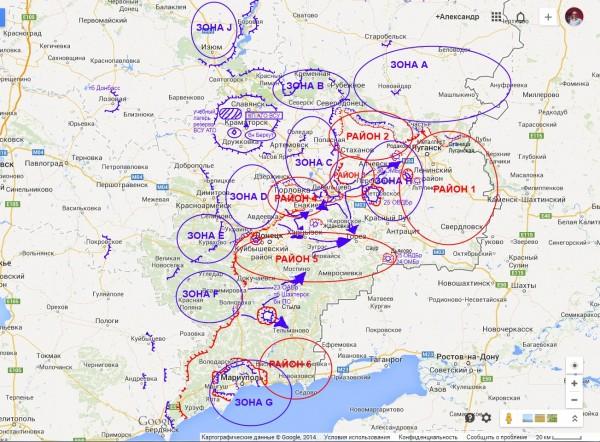 Диспозиция войск на Донбассе