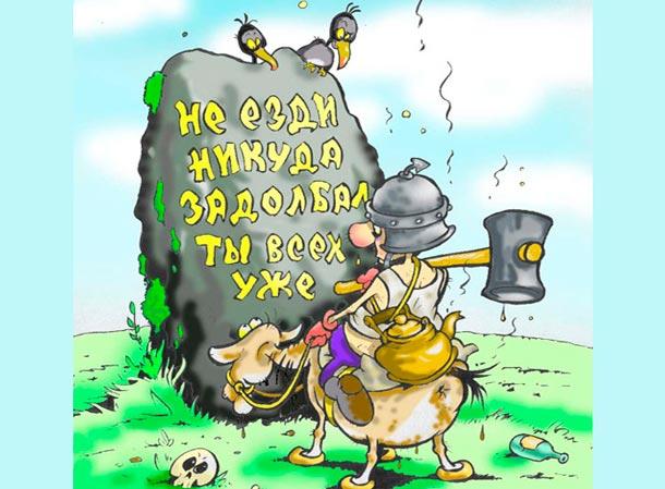ЕС отложил в одностороннем порядке ратификацию свободной торговли с Украиной