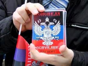 МВД ДНР приступили к работе