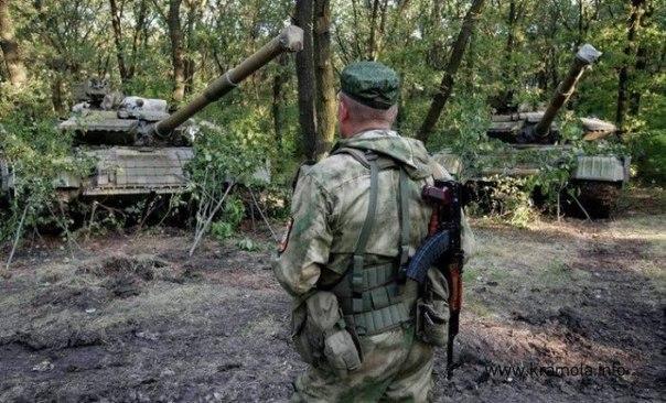 Боевая сводка Новороссии 30.09