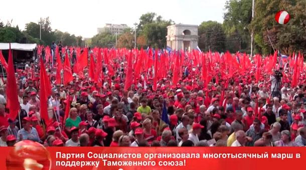 Кишинев: 40 тысяч человек вышло на митинг против ЕС