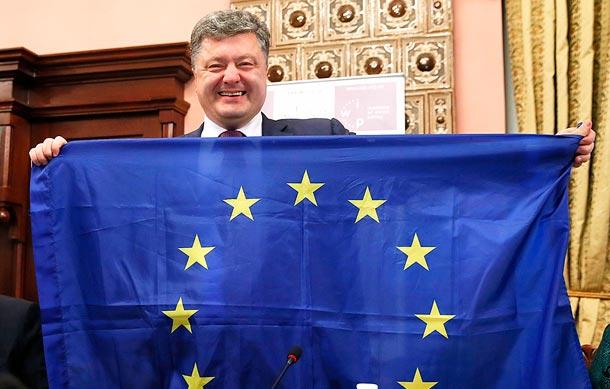 Порошенко опубликовал программу развития до 2020 года
