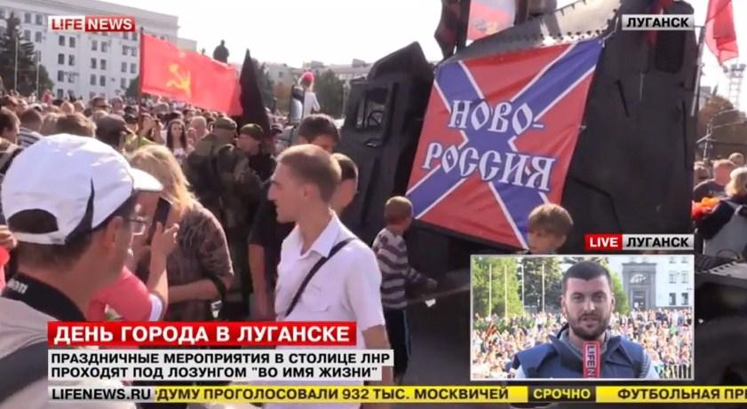 Луганск отмечает день города