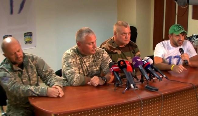Батальоны АЙДАР, АЗВО, ДНЕПР анонсируют на 4 сентября новый майдан