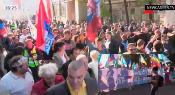 «Марша мира» в Москве