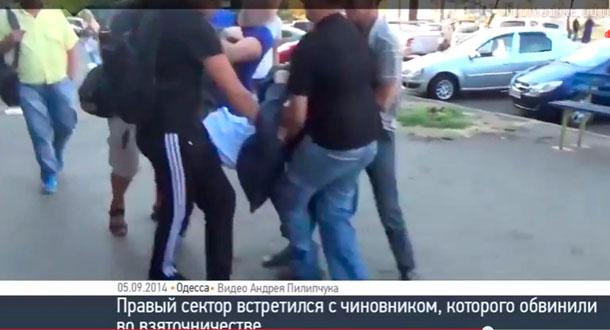 ВО Свобода и Правый Сектор в Одессе