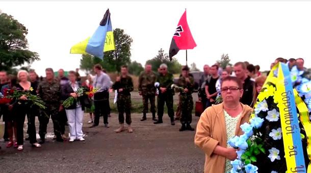 Речь капеллана украинской греко-католической на похоронах бандеровца