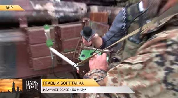 Украинские силовики воюют на радиоактивной технике из Чернобыля