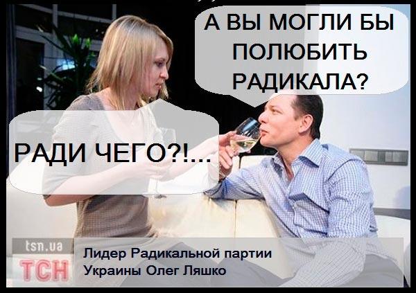 Много пьёшь и не женат? Это Путин виноват!