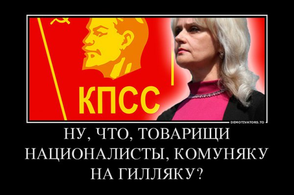 В люди выбился без чина – Путин этому причина!