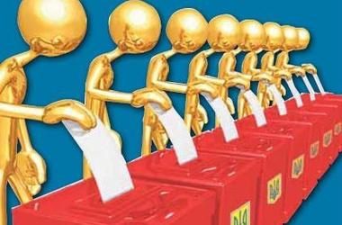 Выборы в Украинский парламент