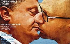 Вопрос смены премьера не стоит, отчет Кабмина будет перенесен на 2016 год, - Луценко - Цензор.НЕТ 7674