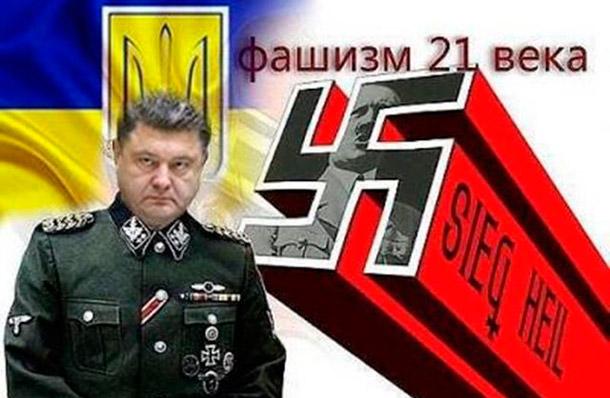 Порошенко «поздравил» украинцев с 70-летием освобождения от нацизма