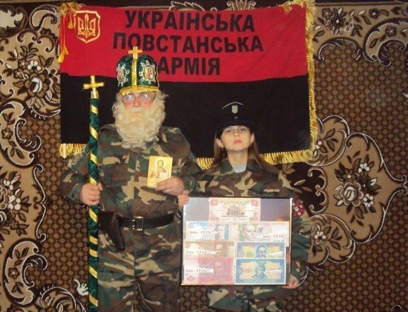 Украинский Новый Год