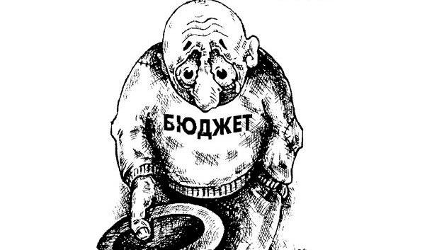 Состояние экономики Украины