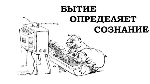 СМИ украины