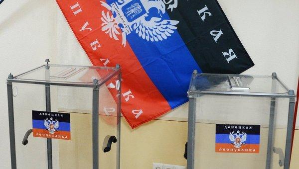 Начались выборы выборы В ДНР и ЛНР