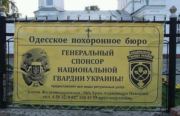 Из Одессы о новом парламенте