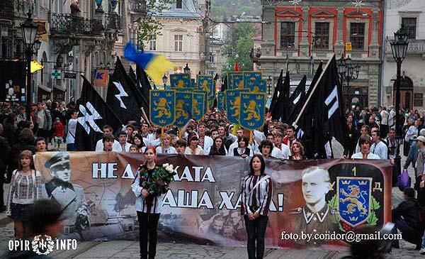 Нацизм на Украине