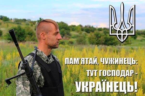 Невероятные приключения Ярослава Антонова