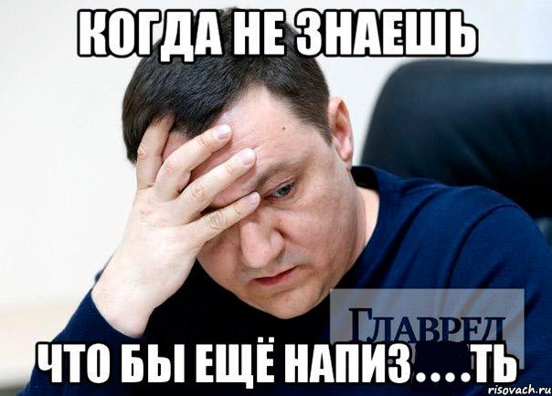 Тымчук официально обиделся на ОБСЕ
