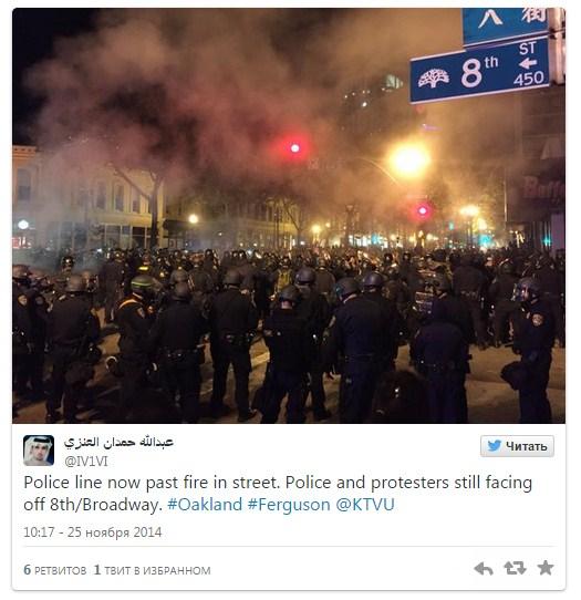 В Нью-Йорке, на 8-ой Бродвей - стычка полиции и демонстрантов.