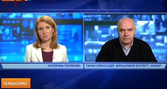Александр Таран - Российских войск на Донбассе нет