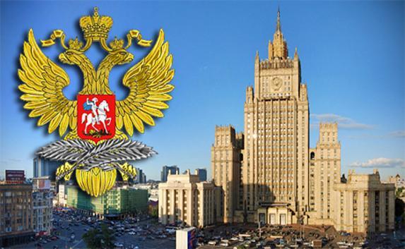 Россия не признала выборы на Донбассе
