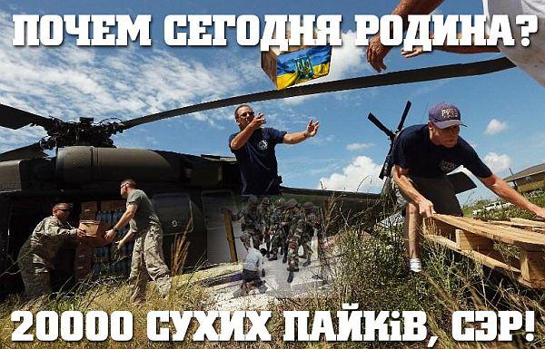 США снова отказали Украине в поставках оружия