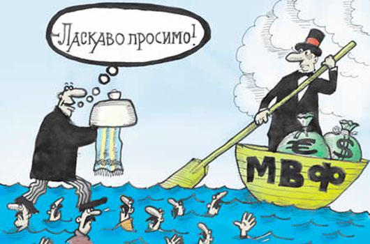 Социальное обеспечение и льготы которые отменят в Украине, полный перечень