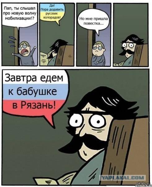 Косить в россии