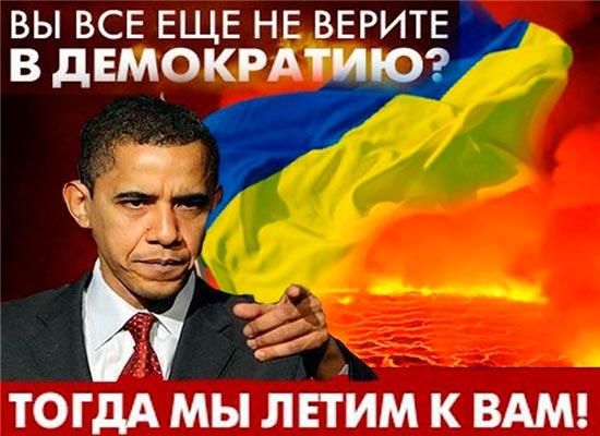 В США приняли закон об оказании Украине