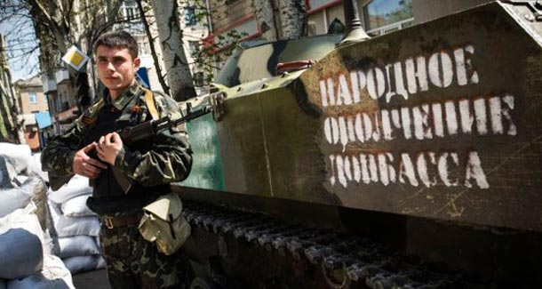 Сводка боевых действий на Донбассе 02.12