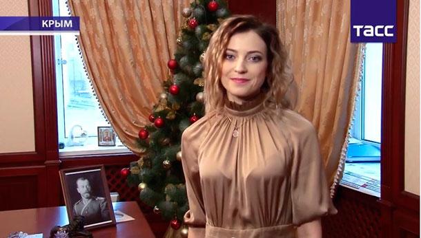 Поздравление с Новым Годом 2015 от Натальи Поклонской