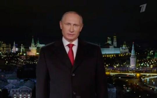 Поздравление с Новым Годом 2015 от В.В. Путина
