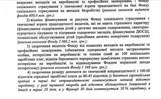 Snimok-e`krana-13