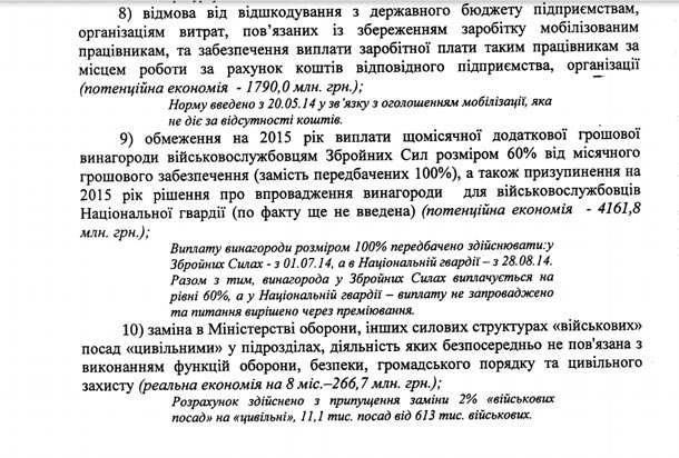 Snimok-e`krana-17