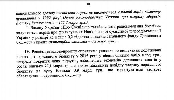 Snimok-e`krana-19
